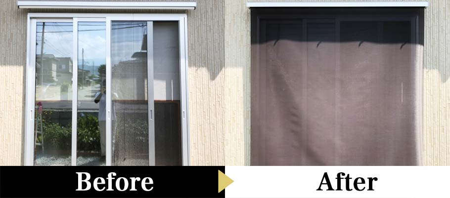 アウターシェードの施工事例 Before→After