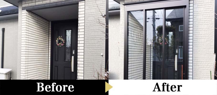 風除室の施工例 Before→After