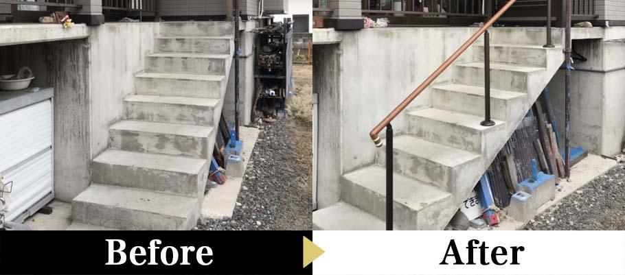 勝手口階段のパルトナー手摺りと門扉の取付け Before→After